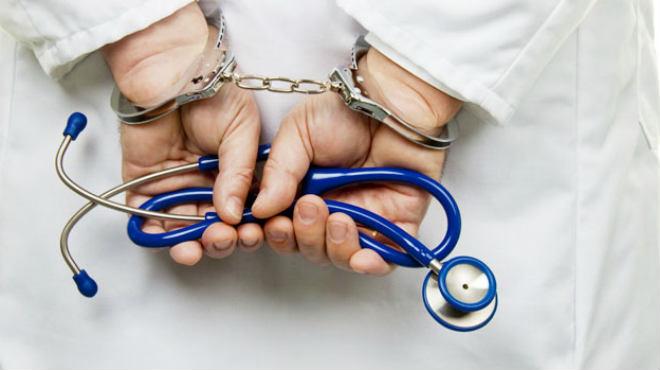 قصور پزشکی